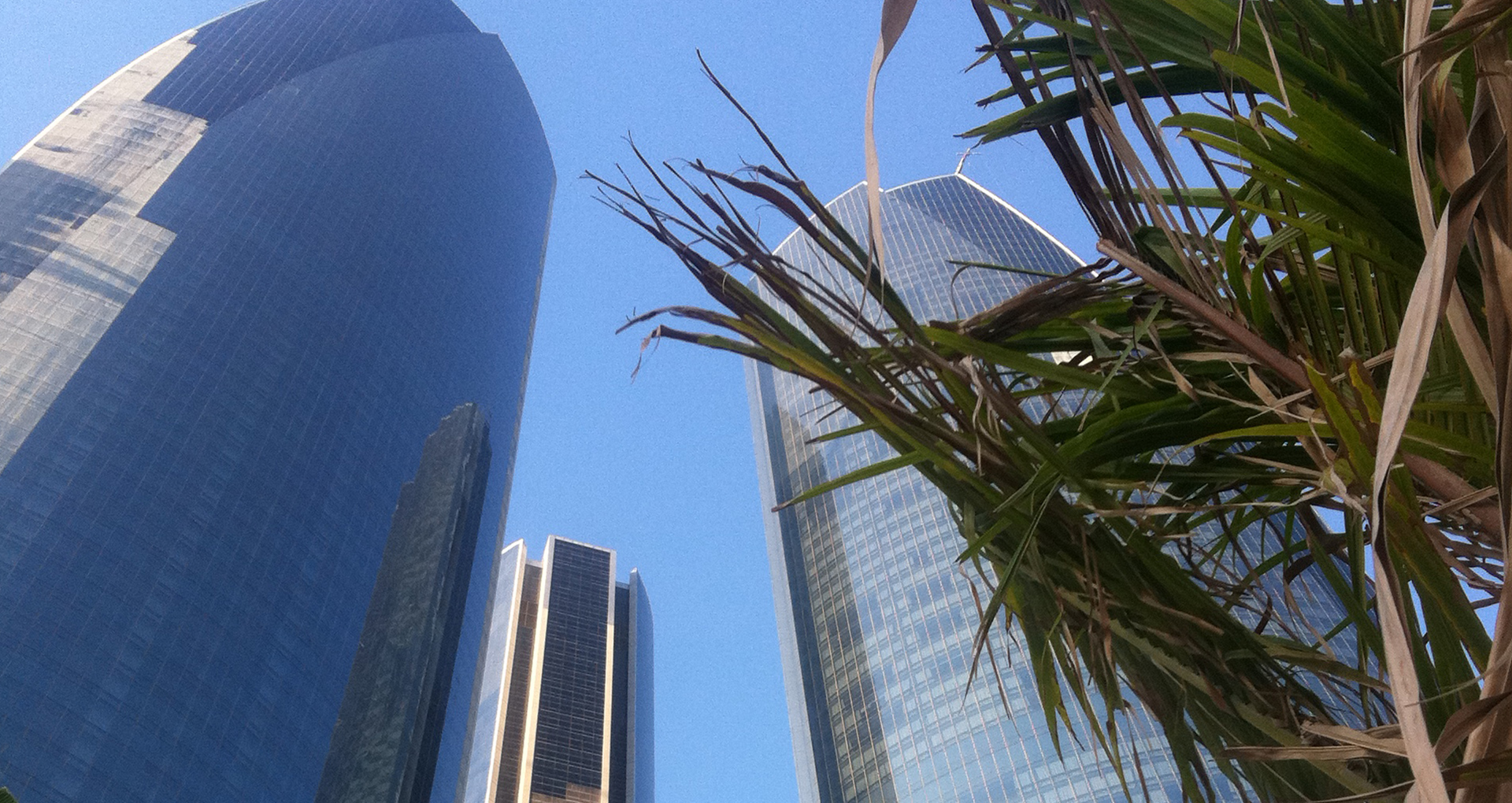 Etihad Towers from outside